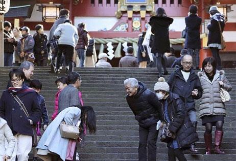 6 Đặc trưng trong văn hóa giao tiếp của người Nhật Bản