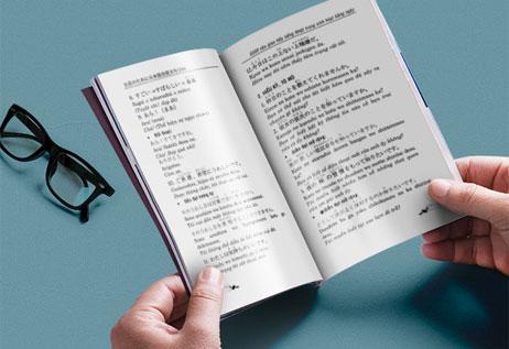 Những giao tiếp tiếng Nhật hàng ngày bạn nên thuộc